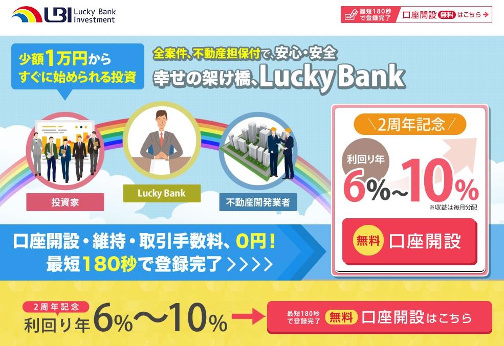 luckybank-top