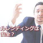 sl-ayashii