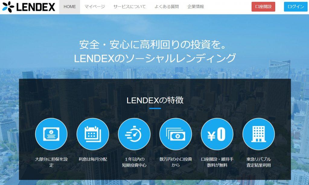 lendex1